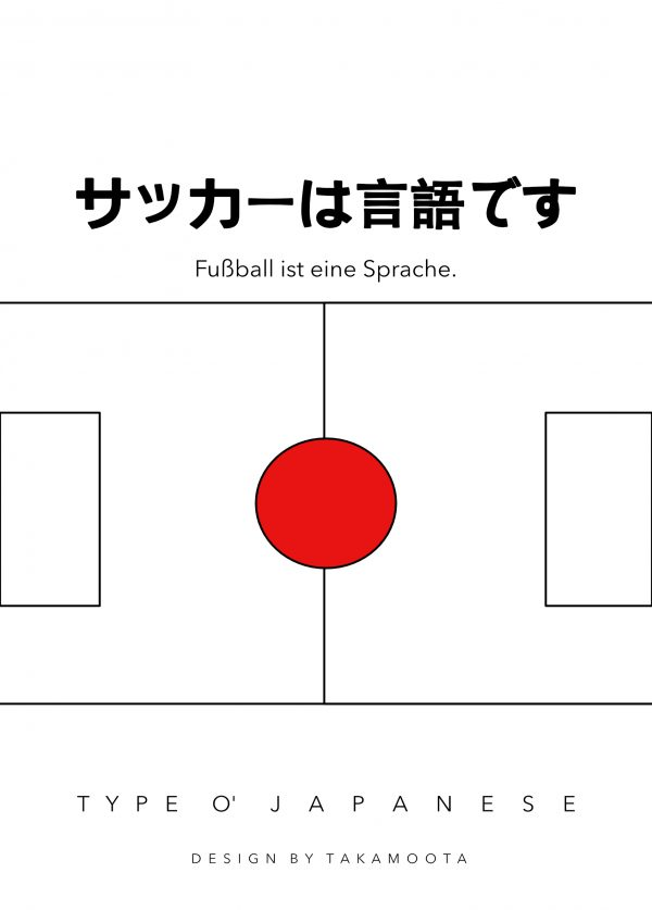 Type o' Japanese