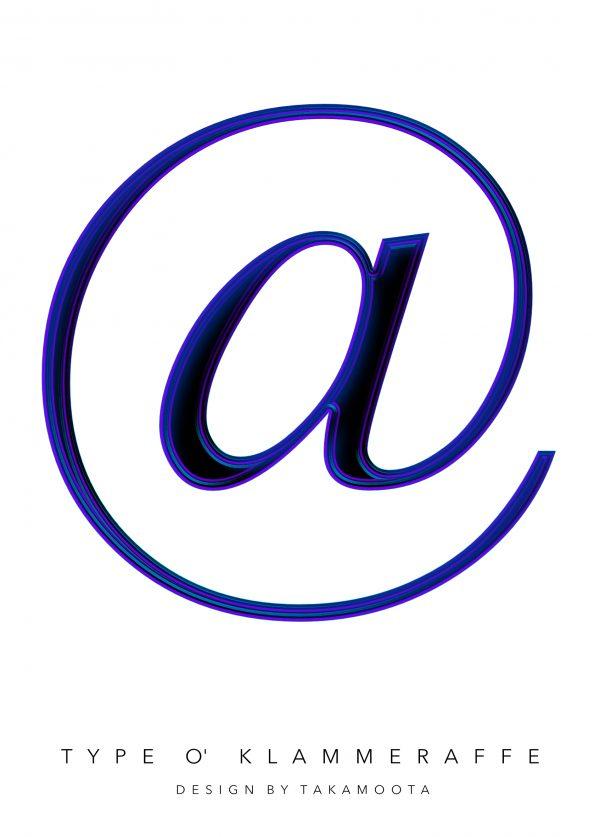 Type O' Klammeraffe