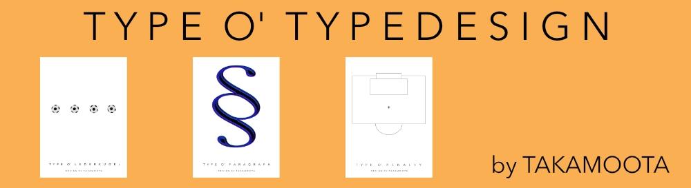 Slider TYPE O