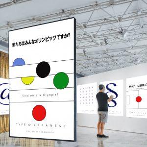 Type O Japanese Olympia
